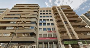 Oficina de AOB Auditores de Cuentas en Alicante, situada en pleno centro de la ciudad.